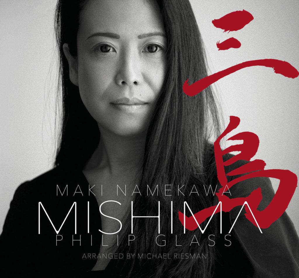 Maki Namekawa plays Mishima by Philip Glass