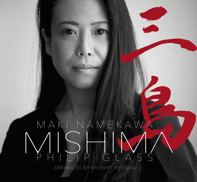 Maki Namekawa plays Mishima by Philip Glass
