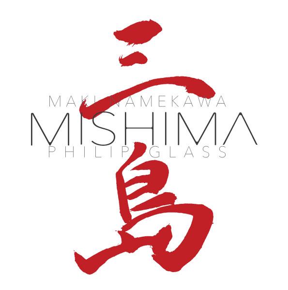 MISHIMA_MakiNamekawaPlaysPhilipGlass_Logo