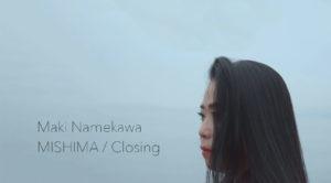 MISHIMA Closing ©LAFFERENTZ
