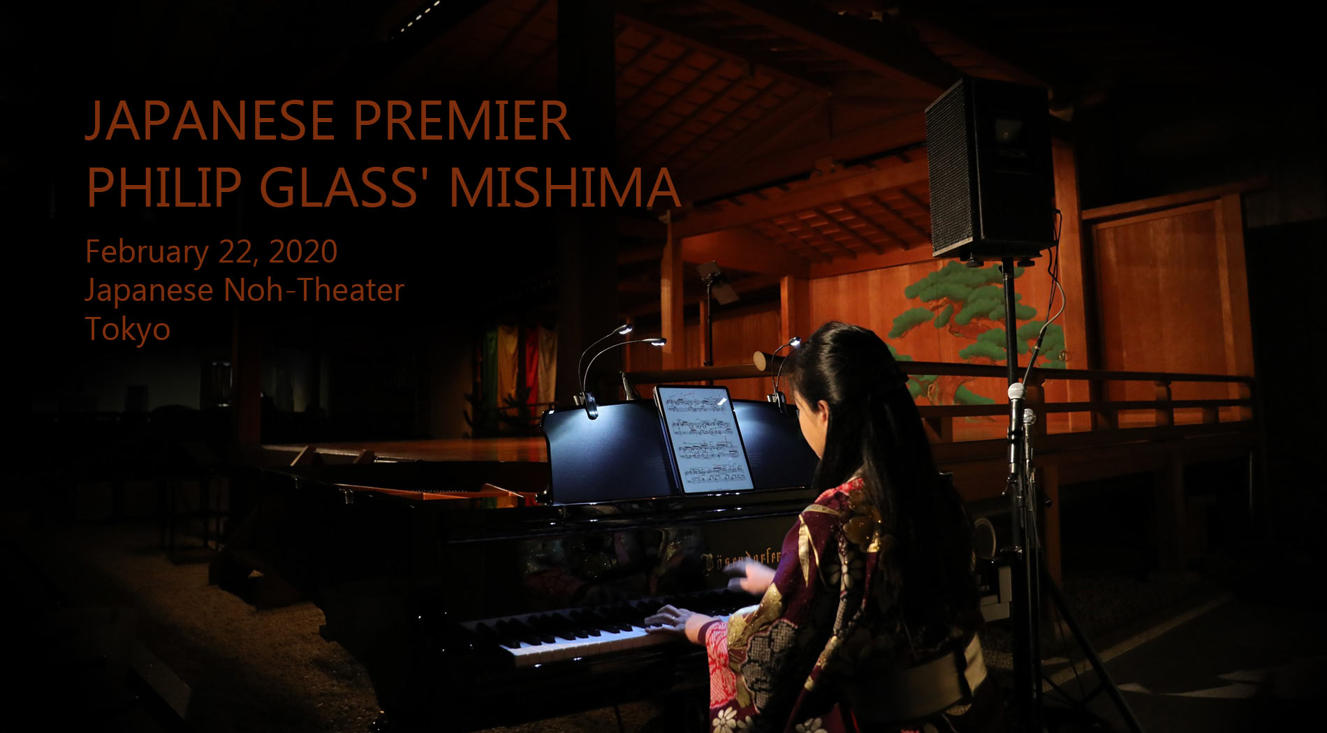 Japanese Premier Philip Glass' MISHIMA at the Japanese Noh-Theater